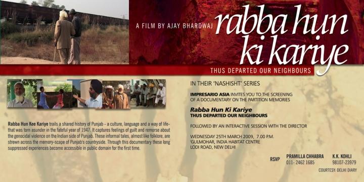 rabba_invite_nashisht1